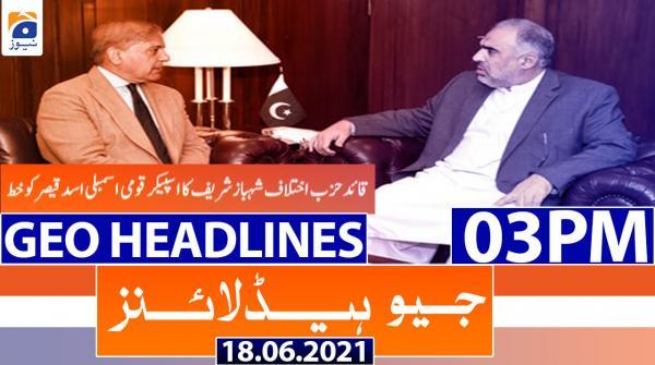 Geo Headlines 03 PM | 18th June 2021