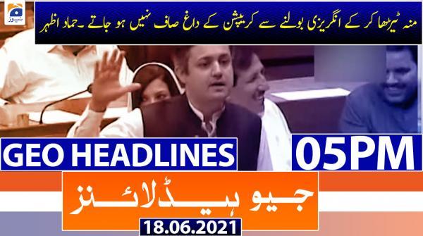 Geo Headlines 05 PM | 18th June 2021