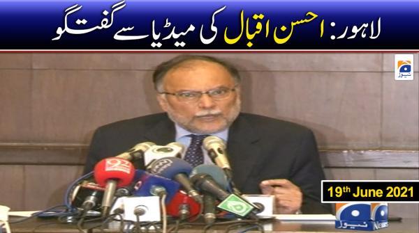 Lahore: Ahsan Iqbal Media Talk | 19th June 2021