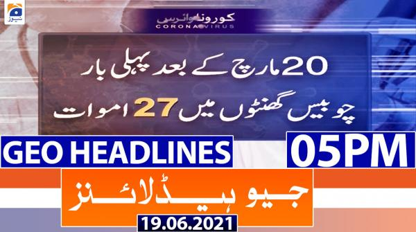 Geo Headlines 05 PM | 19th June 2021