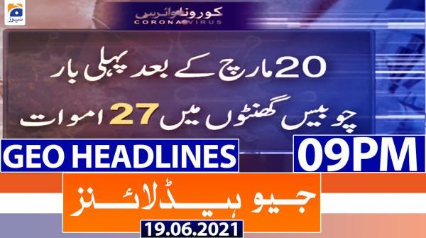 Geo Headlines 09 PM | 19th June 2021