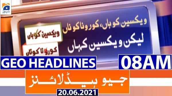 Geo Headlines 08 AM | 20th June 2021
