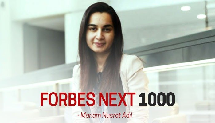 Pakistani entrepreneur and founder of GRID (Gaming Revolution for International Development) Mariam Nusrat has made it to the Forbes Next 1000 List. Photo provided by Mariam Nusrat. Illustration by Aisha Nabi