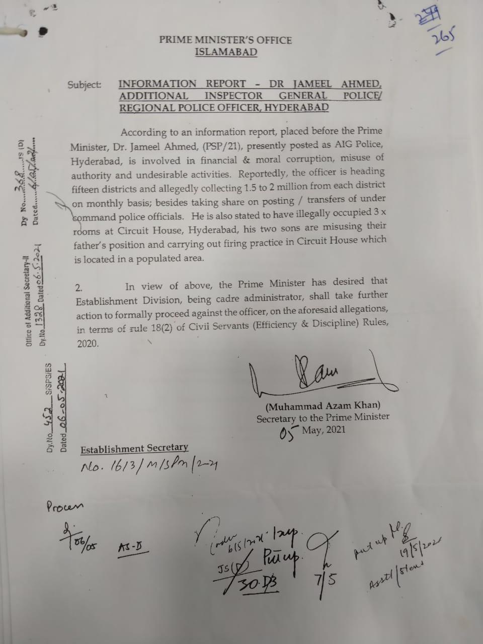 PM Imran Khan pens letter to Establishment Division.