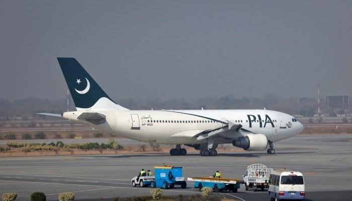 A PIA plane getting ready to take off. Photo: File