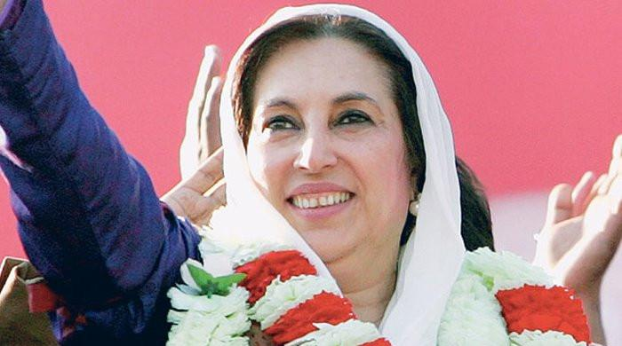 Former prime minister Benazir Bhutto's 68th birthday is being celebrated today
