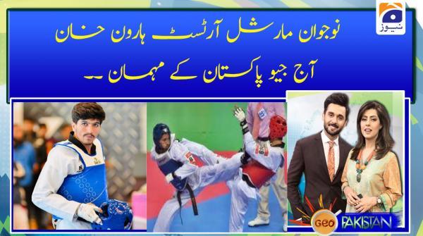 Nojawan Martial Artist Haroon khan Aaj Geo Pakistan ke mehman...