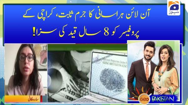 Online harasaani ka jurm sabit hogaya, karachi ke professor ko 8 saal qaid ki saza!!