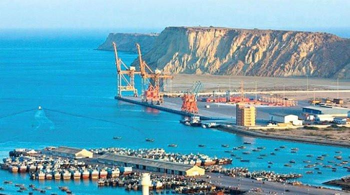 Gwadar's first university missing from budget 2021-22