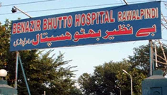 The entrance of Benazir Bhutto Hospital, Rawalpindi. File photo