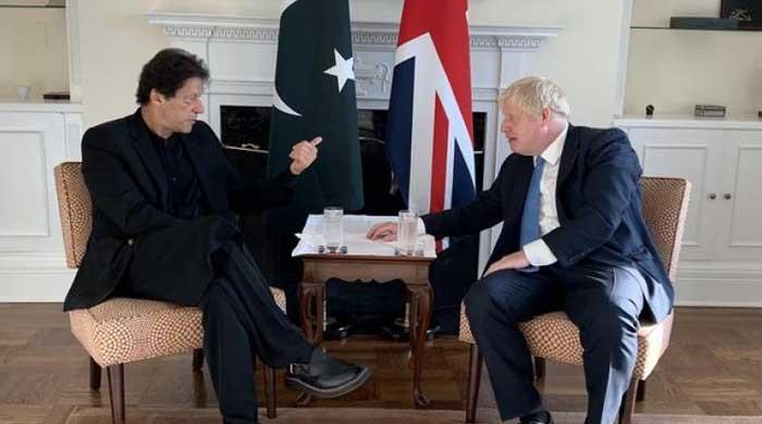 PM Imran Khan postpones UK visit