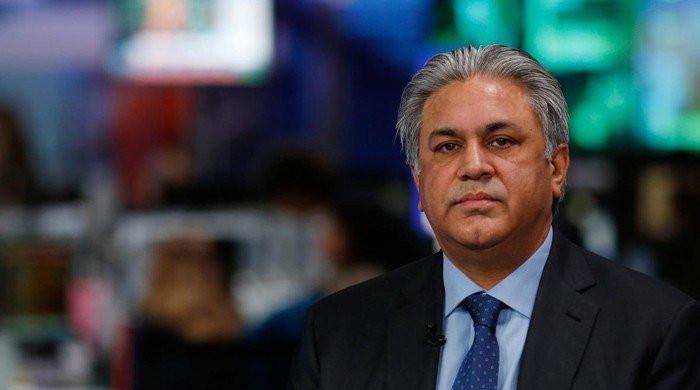 Renowned professor to release book on Arif Naqvi, Abraaj on July 20
