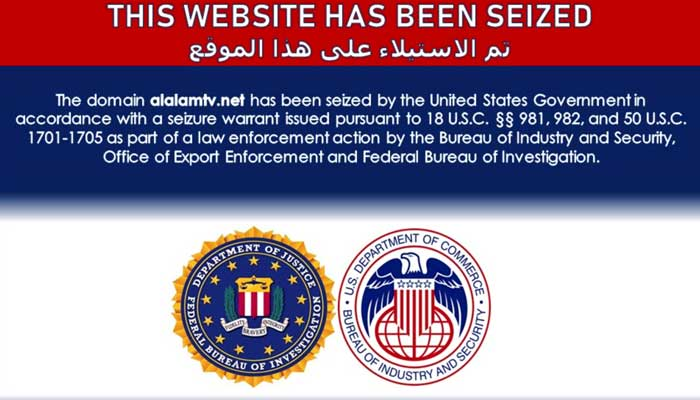 The website of Iran's Arabic language Al Kawtathar television is seen with a notice which appeared on a number of Iran-affiliated websites saying they had been seized by the United States government as part of law enforcement action, in a screenshot taken June 22, 2021. -REUTERS