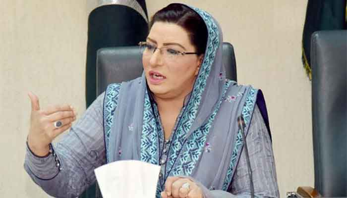 Special Assistant to the Punjab Chief Minister Dr Firdous Ashiq Awan.
