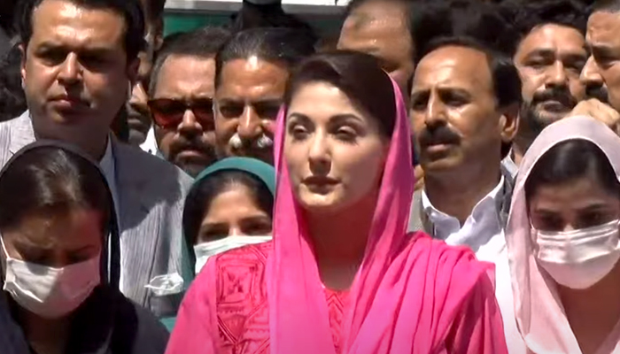 PML-N Vice-President Maryam Nawazaddressing a press conference in Lahore, on June 23, 2021. — YouTube