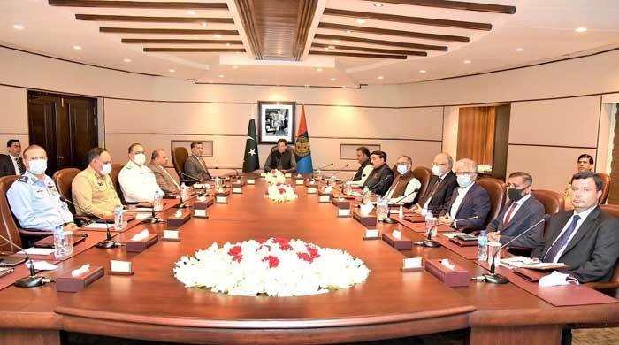 PM Imran Khan chairs meeting on 'enhanced intelligence cooperation' at ISI Secretariat