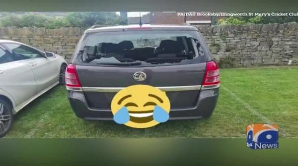 Geo News Special - Cricketer hits huge six just to break own car window, video gets viral on social media