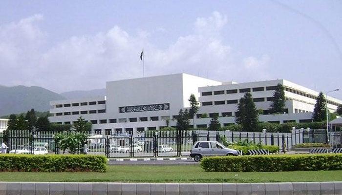 Parliament House. File photo
