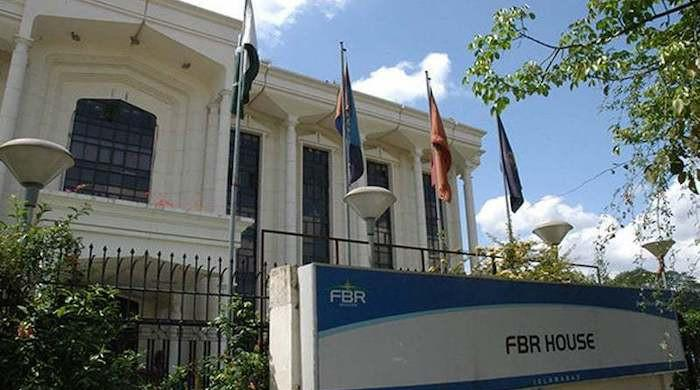 FBR meets tax collection target for current fiscal year 2020-21