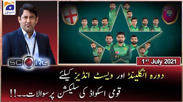 Score | Yahya Hussaini | 1st July 2021