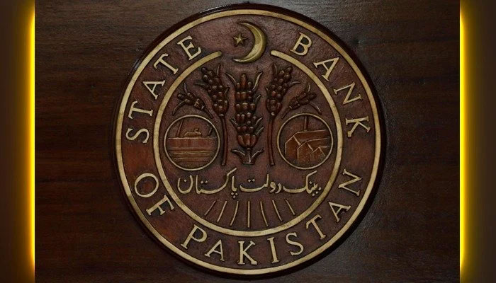 The logo of State Bank of Pakistan