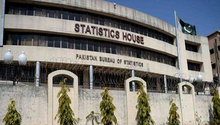 The office ofthe Pakistan Bureau of Statistics (PBS).