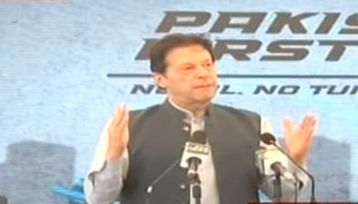 Prime Minister Imran Khan speaks at a ceremony to launch Pakistans first-ever E-bike. Photo: Geo News screengrab