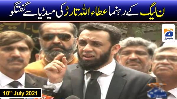 PML-N Leader Attaullah Tarar Media Talk | 10th July 2021