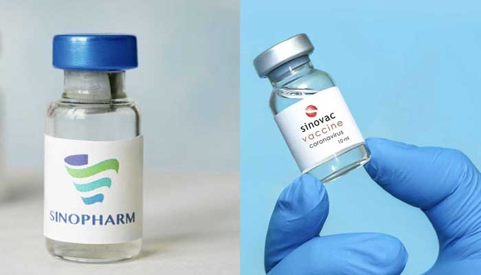 Combo shows vials of vaccines produced by Chinese drugmakers Sinopharm and Sinovac