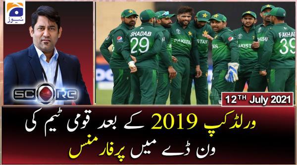 Score | Yahya Hussaini | 12th July 2021