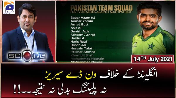 Score | Yahya Hussaini | 14th July 2021