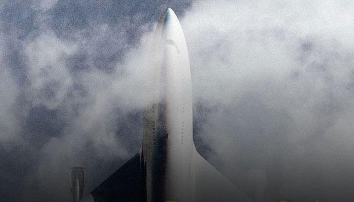 Cannes film festival shaken by mid-air bio-terrorist attack flick Emergency Declaration