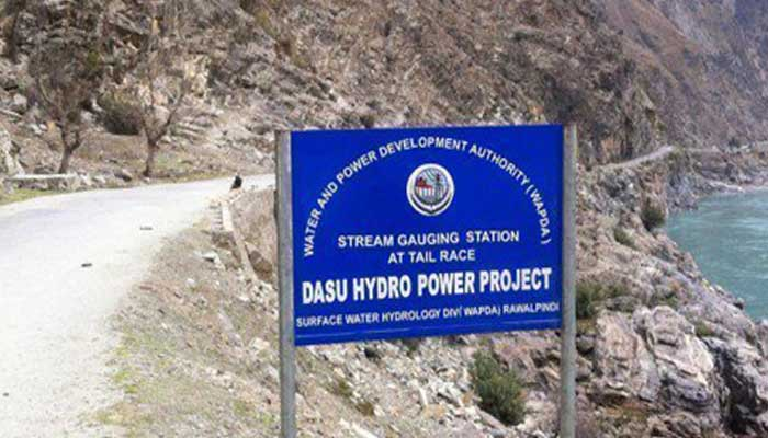 A board showing the site of Dasu Hydro Power Project. File photo