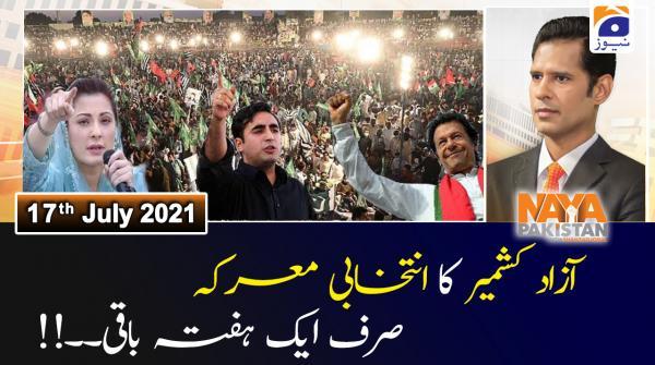 Naya Pakistan | AJK Elections... Sirf aik Hafta baqi..!! | 17th July 2021