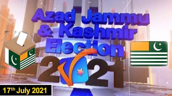 اسپیشل ٹرانسمیشن آزاد جموں کشمیر الیکشن سیل 2021 عامر غوری