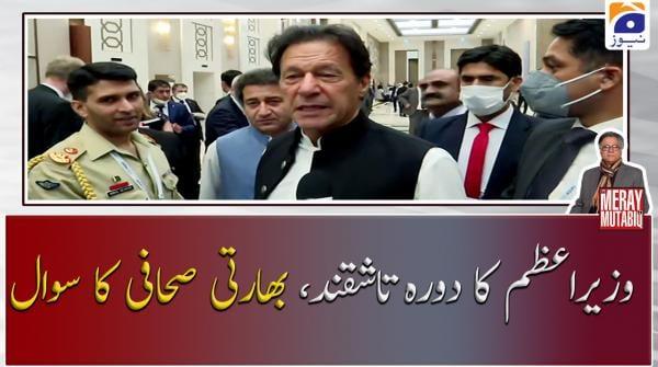 PM Imran Khan ka Dora-e-Tashkent, Bharti Sahafi ka Sawaal...!!
