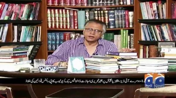 Nawaz Sharif ko Sazish se Nikala gaya   Maryam Nawaz