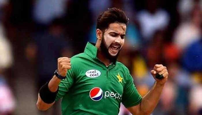 Pakistan left-arm spinner Imad Wasim.