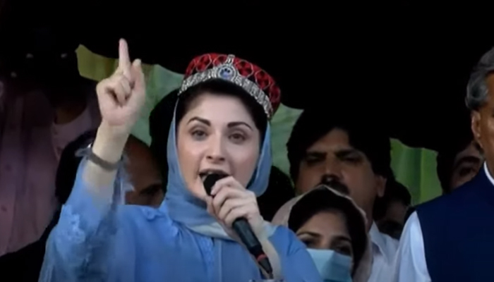 PML-N Vice-President Maryam Nawazaddressing a rally ahead of the July 25 polls in AJKs Abbaspur, on July 19, 2021. — YouTube/HumNewsLive