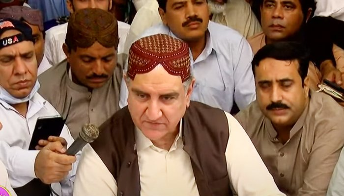 Foreign Minister Shah Mahmood Qureshi addressing a press conference after Eid ul Adha prayers in Multan, on July 21, 2021. — YouTube/HumNewsLive
