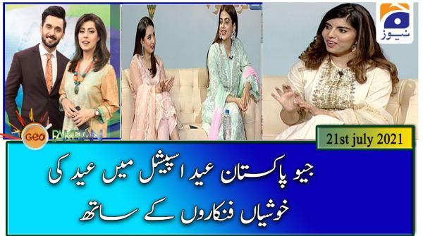 Geo Pakistan Eid Special | 21st July 2021