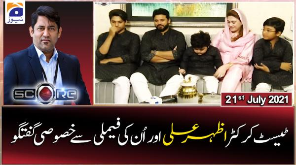 Score | Guest: Azhar Ali With Family | 21th July 2021