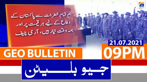 Geo Bulletin 09 PM   21st July 2021