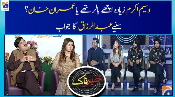 Wasim Akram Ziyada Ache Bowler The ya Imran Khan Suniye Abdul Razzaq Ka Jawab