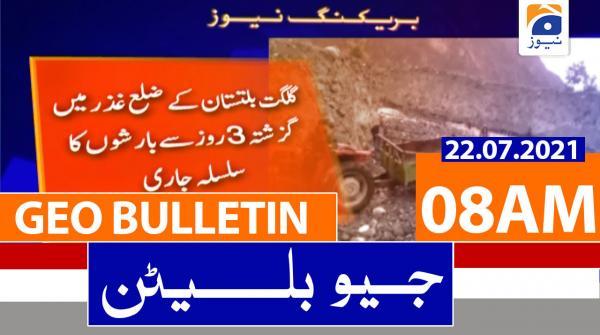 Geo Bulletin 08 AM   22nd July 2021