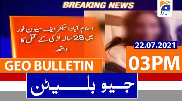 Geo Bulletin 03 PM   22nd July 2021