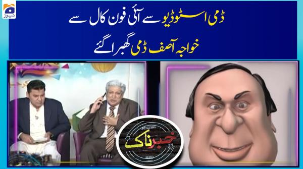 Dummy Studio Se Aai Phone Call Se Khawaja Asif Dummy Ghabra Gaye