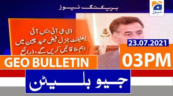 Geo Bulletin 03 PM   23rd July 2021