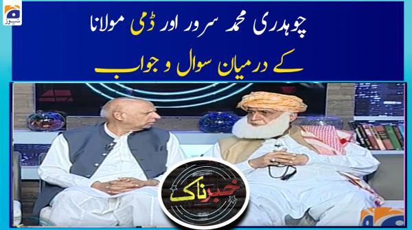 Chaudhry Mohammad Sarwar aur Dummy Maulana ke damiyan Sawal-o-Jawab...!!