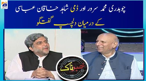 Chaudhry Mohammad Sarwar aur Dummy Shahid Khaqan Abbasi ke darmiyan Dil-chasp Guftugu...!!